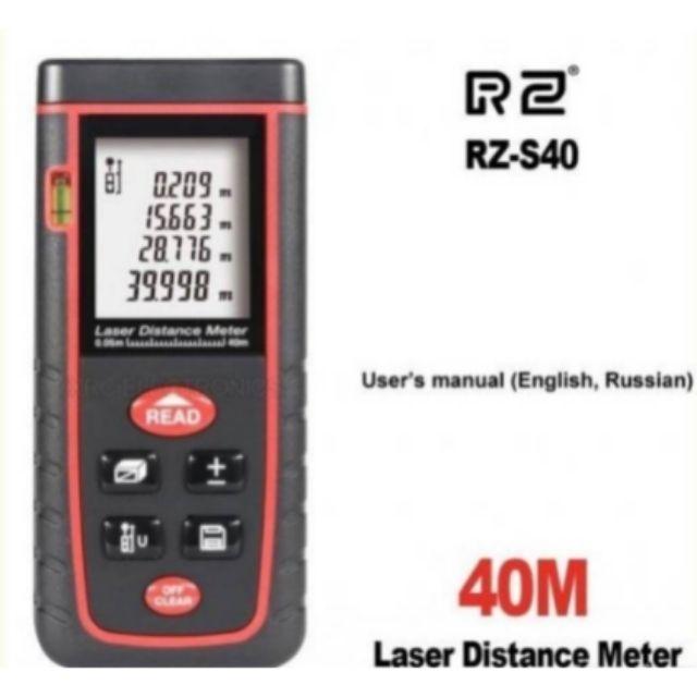 Laserski metar do 40 m
